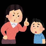 子どもを叱る母